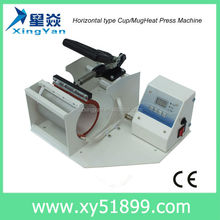 CE Approved Digital Cup Heat press Transfer cup/mug heat press machine