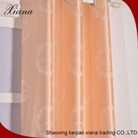 High quality latest design luxury colorful jacquard curtain