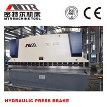 WE67K CNC Hydraulic sheet metal bending machine, hydraulic Press Brake, CNC Bender with detailed description