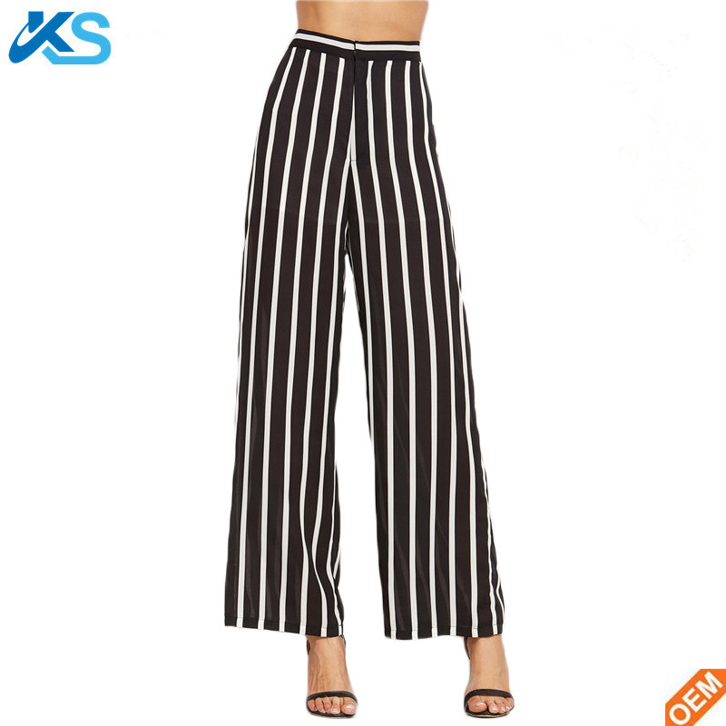 2017 Trendy Women Loose Trousers Black Vertical Striped High Waist Wide Leg Pants