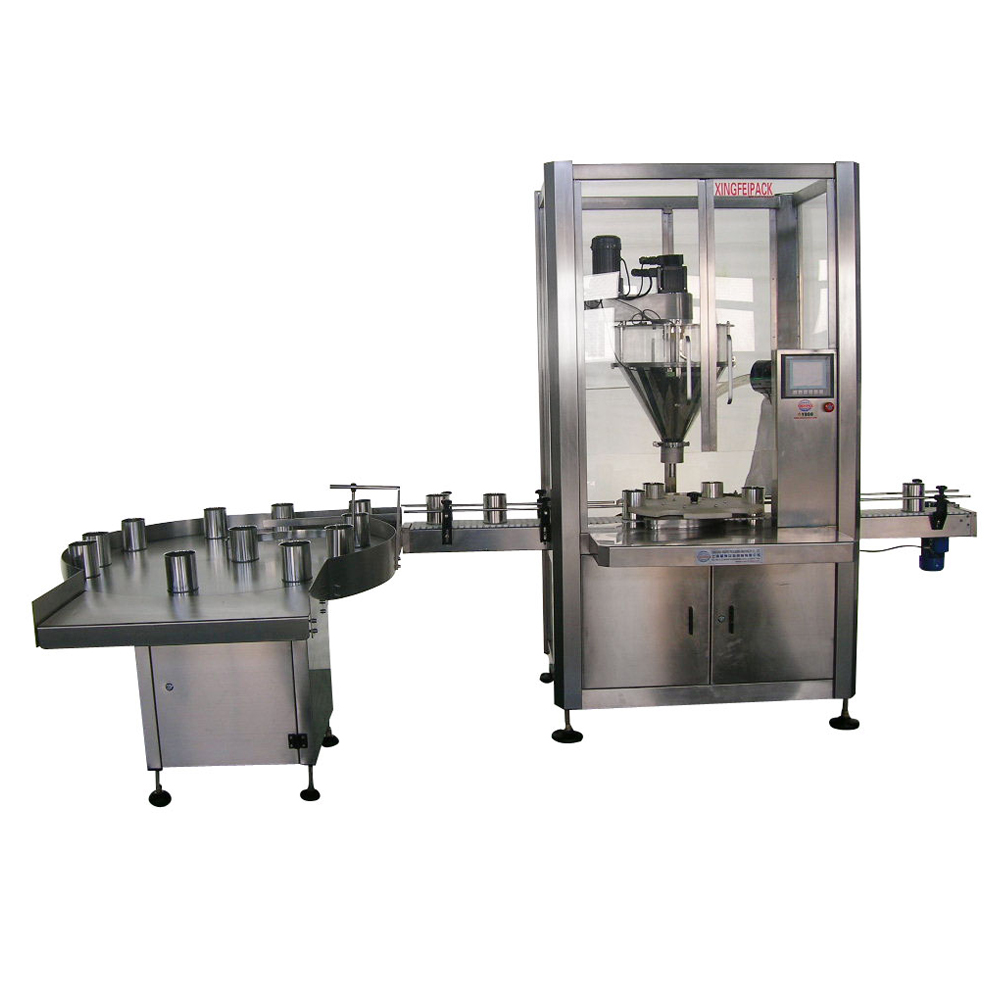 XFF-G automatic powder filling and capping machine