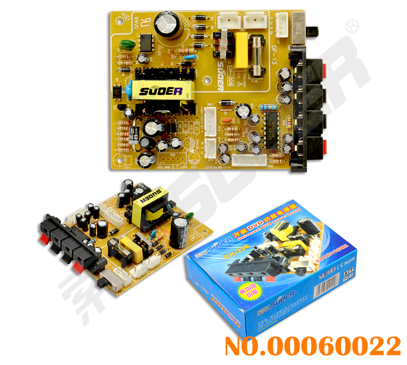 Universal Extension Power Board DVD Power Board with Power Amplifier