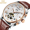White dial two-tone pink gold case with brown leather strap