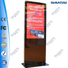 "55inch Android floor standing digital signage,standing lcd advertising player,3G,WIFI,LED Backlight,42"",46"",55"",65"",70"",80"""