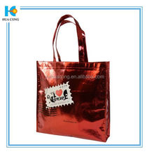 red mentallic gloss non woven bag/recyclable shopping non woven bag
