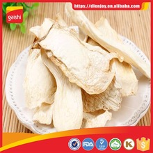 Top grade dried king oyster mushroom /Pleurotus Eryngii
