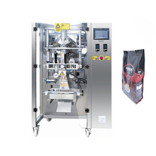 Popular automatic beef jerky flexible pouch packing machine