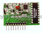 YS-CZS9 6ch superregeneration receiver board