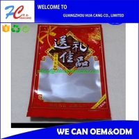 Food Grade Plastic Bags/potato chips bag / Potato Chips Packaging Bag high quality