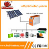 portable off grid 1kw solar power system for small home/hotels