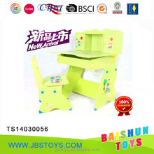Small Table for Kids TS14030056