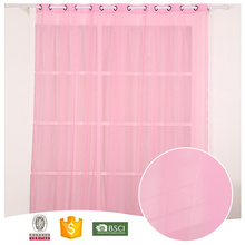 2017 Newest Famous Brand practical punched curtain fabric roll sheer