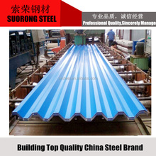 Building material colorful coated steel roofing sheet/ roof tile for sale