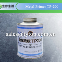 Metal Primer PR300 Adhesion Promoter For