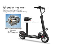 outdoor sports products Foldable 2 wheels electric scooter 10 inch with Lithium battery for adults