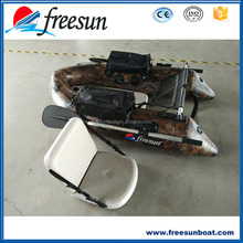 FREESUN new design inflatable float tube belly boat for fishing