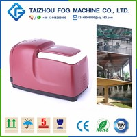 Wholesale Small Size Cooling Agriculture Power