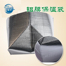 Thermal insulate bag for hot and cold use for food
