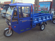 200CC/250CC/300CC heavy duty high quality hot sale cargo tricycle motorcycle with cabin for sale
