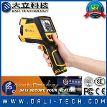 TE-W2 thermal image camera detector