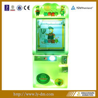 Cheap toy gift prize crane machine arcade kids crane toy grabber machine