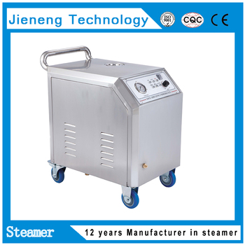 JNX-6000 8bar steam jet car washing machine with CE certificate