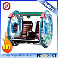 Newly happy car entertainment amusement rides happy swing car beach car 2015 new products