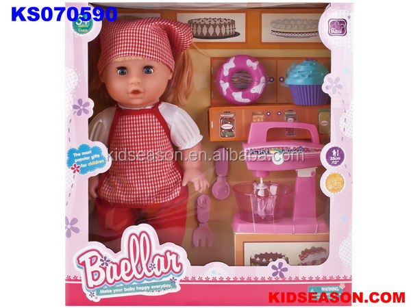"KIDSEASON 13"" ALIVE BABY DOLL WITH CAKE MAKER"