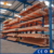 Industrial cheap cantilever heavy duty pallet storage racking system