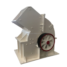 new design hammer mill coconut shell crusher for sale