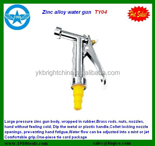 airless spray gun metal water spray gun10bar(145psi) HS code 84242000