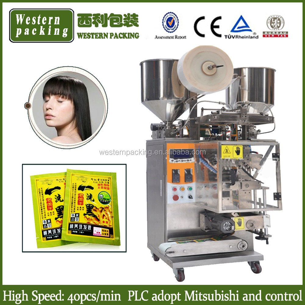 Black Hair Color Shampoo Packing Machine Dexe Hair Color Shampoo