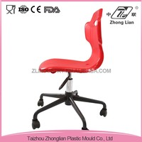 Professional design stable plastic red office revolving chair