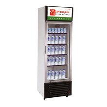 commercial electric one galss door cold drinks refrigerator beverages refrigeration