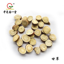 Factory supply low price for different grade provided Licorice Root GLYCYRRHIZAE RADIX Gan cao