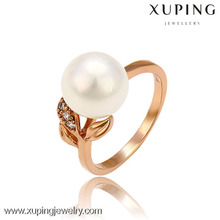12994 High End Cheap Price Pearl Ring Design Jewelry