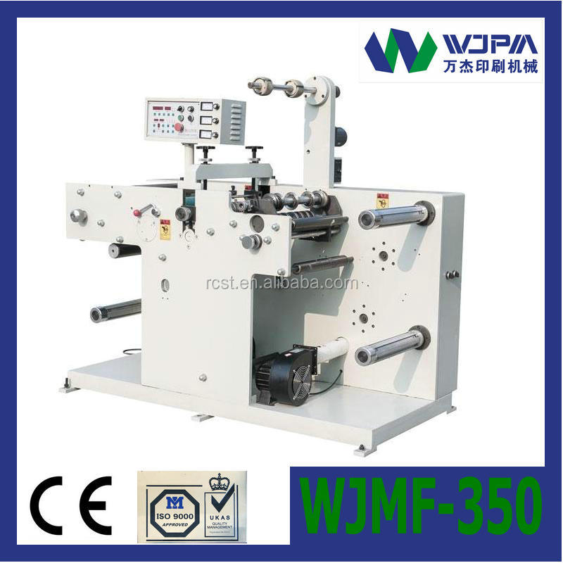 Label Printing Machine/Rotary Die-cutting And Slitting Machine/(Exquisite Label Slitting MachineWJMF-350)