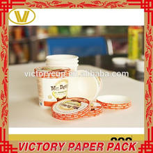 High quality 8oz ice cream paper cup and lid