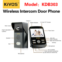 KIVOS ip door video intercom doorphone rifle for night vision KDB303 video door phone