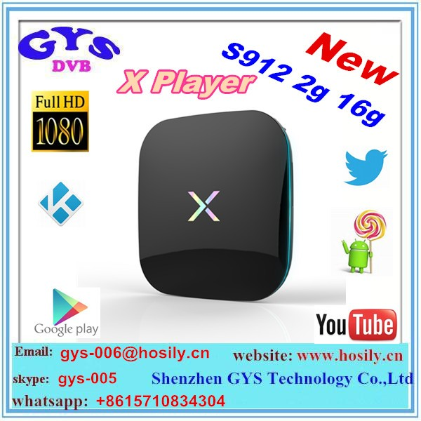 2016 best android box Amlogic s912 android 16.0 kodi 17.0 2.4g +5g dual wifi+BT Octa core X player tv box