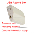 Single channel smart USB record box recording announcement auto answer