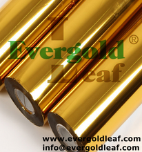 Hot stamping Foil for paper/card/lable sticker/laminated film/plastic/leather