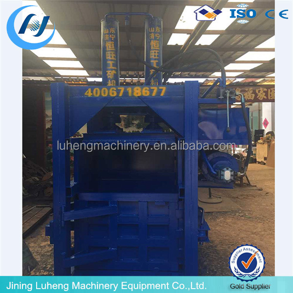 hydraulic vertical waste paper baler, wool baler for plastic, cartoon,straw,hay packing machine
