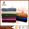 high quality wholesale cheap dobby bath towels made in india