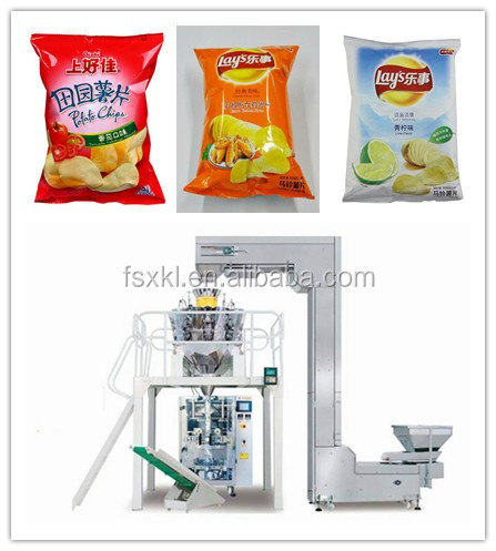 High quality chips snack packing machine with cheap price