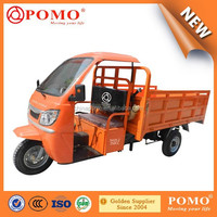 Three Wheel Motorcycle With Optional Engines And Loading Hoppers And Cargo Boxe
