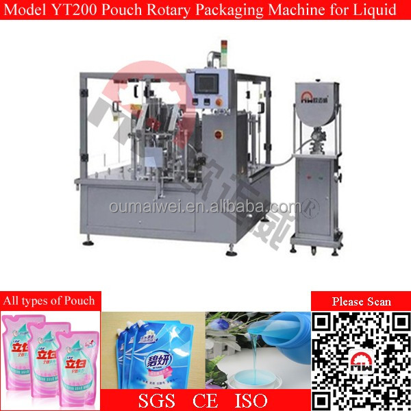 fully automatic stand pouch cream packing machine shampoo filling machine