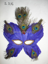 purple peacock mask party mask theme party mask