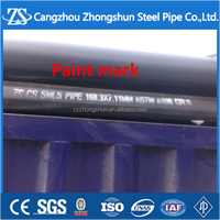 api 5lb and grade x56 seamless steel tube and pipe