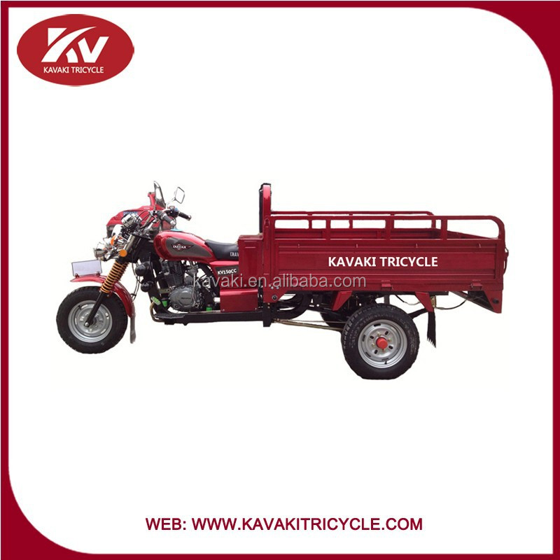 Economical 150cc/200cc/250cc cargo three wheel motorcycle/cargo tricycle